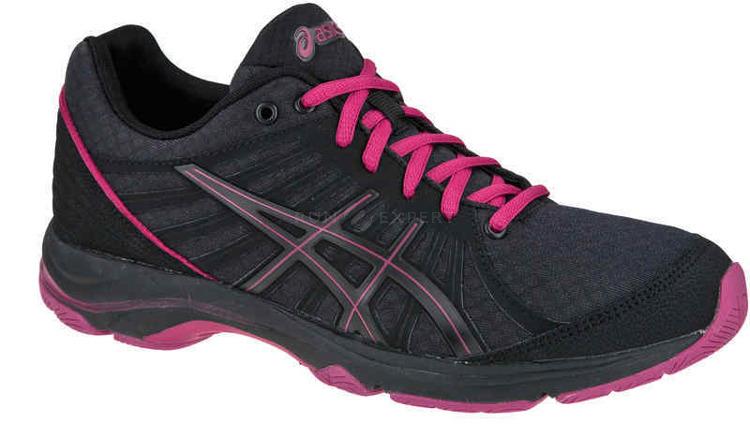 Jak wybrać buty do fitnessu?